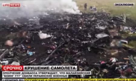 Strage Malaysian: un missile russo lanciato da Ucraini