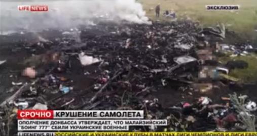 aereo in ucraina