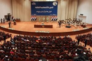 Iraq pronto a chiedere l'aiuto della Russia